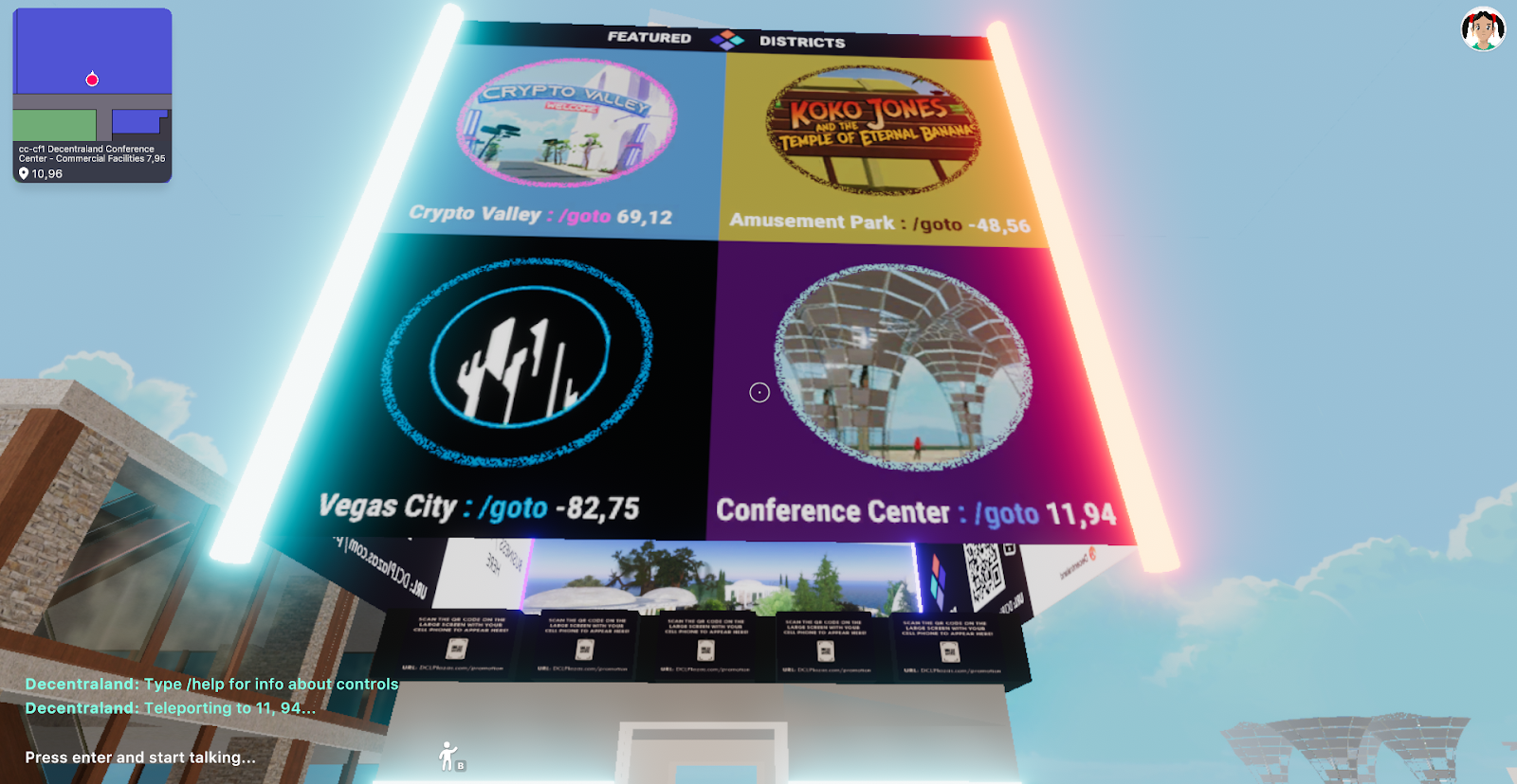 In-world screenshot of the Conference Center