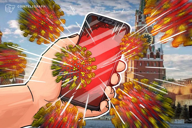 Blockchain Experts Weigh in on Russia's Controversial Coronavirus Tracking App