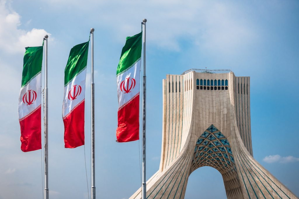 Iranian Lawmaker Says Bitcoin Should Be Central Bank's Turf