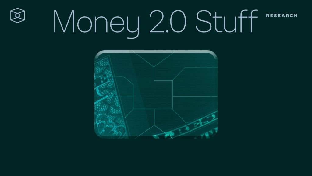 Money 2.0 Stuff: Rebate stuff