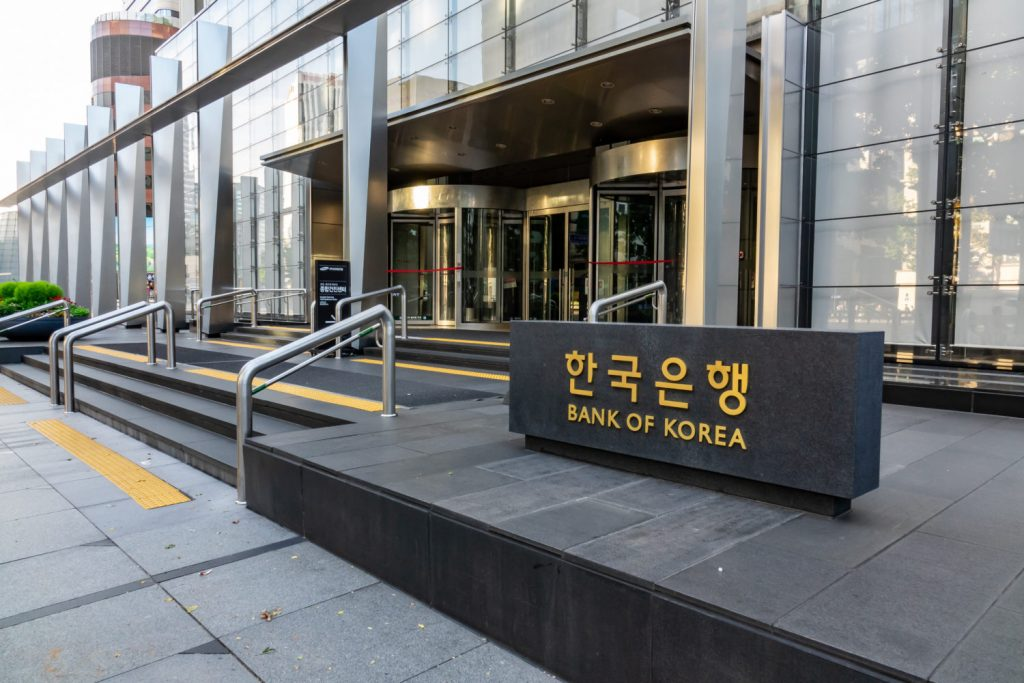 South Korea's central bank forms legal advisory team to research digital currency