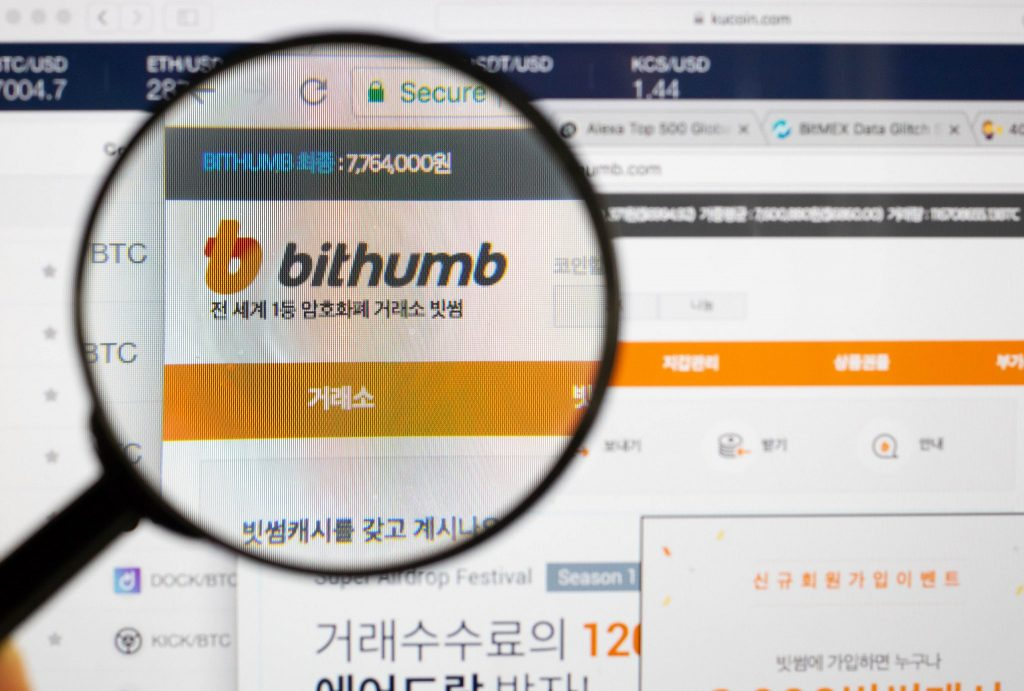 Crypto exchange Bithumb bans employees from trading on its platform